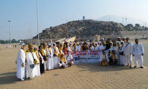 City tour Mekah Madinah